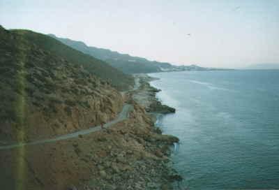 Camino Macenas